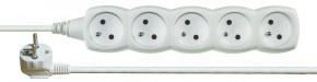 Prodlužovací kabel Emos P0511C, 5xzásuvka, 1,5m, bílý