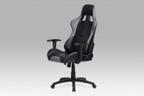 Racer Grey - Kancelářská židle (černá, šedá, koženka)
