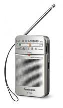 Rádio Panasonic RF-P50DEG, stříbrné
