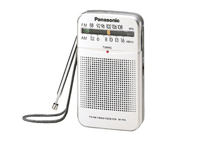 Radiopřijímač Panasonic RF-P50EG9-S