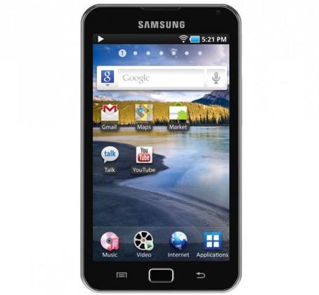 Samsung Galaxy S, černý