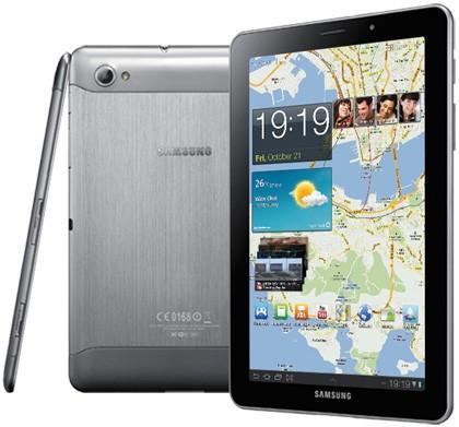 Samsung Galaxy Tab 7.7 (GT-P6800), černý