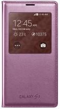 Samsung pouzdro S-View pro Samsung Galaxy S5, růžová ROZBALENO
