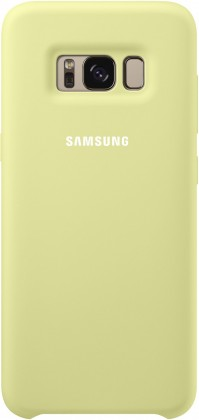 Samsung Silicone Cover pro S8 (G950) Green