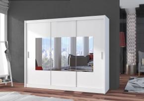 Šatní skříň Eira - 250x215x61 (bílá) - II. jakost