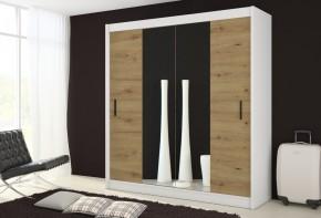 Šatní skříň Ragla - 203x215x61 cm (bílá, dub artisan)