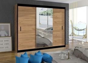 Šatní skříň Tofta - 250x215x61 cm (dub craft, černá)