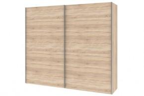 Šatní skříň UNO - 250 cm (dub bardolino)