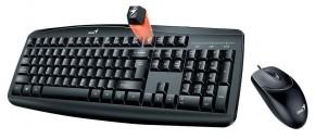 Set Genius Smart KM-200, klávesnice+myš, drátový, CZ+SK, černá