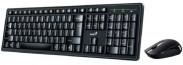 Set Genius Smart KM-8200, klávesnice, myš, bezdrátová, CZ/SK