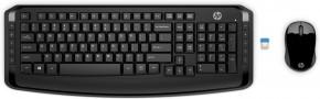 Set HP 300 SK, klávesnice + myš, černá ROZBALENO