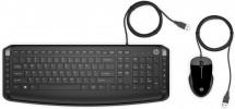 Set HP klávesnice a myš USB 250, CZ/SK, drátový, černý