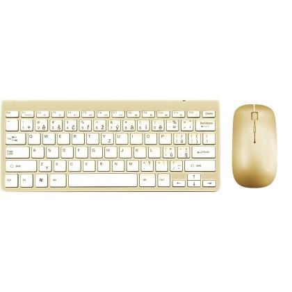 Set WG klávesnice + myš, bluetooth, zlatá