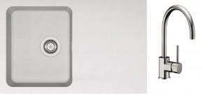 SET10 - Dřez tectonite + baterie (bílá, stříbrná)