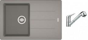 SET19 - Dřez granit + baterie, šedá