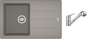 SET7 - Dřez granit + baterie (šedý kámen, stříbrná)