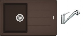 SET8 - Dřez granit + bateria (tmavě hnědá, stříbrná)
