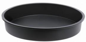 Silikonová forma  de Buyer 199020, kulatá, 20cm