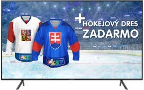 """Smart televize Samsung UE65NU7172 (2018) / 65"""" (163 cm) + Hokejový dres v hodnotě 990,- ZDARMA!"""