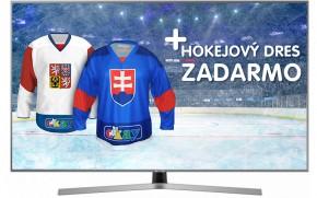 """Smart televize Samsung UE65NU7442 (2018) / 65"""" (163 cm) + Hokejový dres v hodnotě 990,- ZDARMA!"""