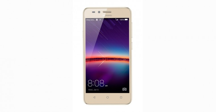 Smartphone HUAWEI Y3 II Dual Sim Gold