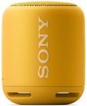 Sony SRS-XB10, žlutá