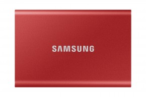 SSD disk 500GB Samsung T7 (MU-PC500R/WW)