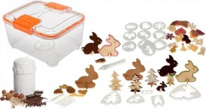 Status Holiday cooking baking set STA 199101