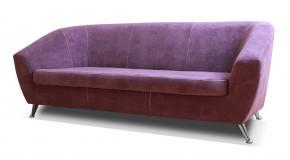 Trojsedák Lira fialová