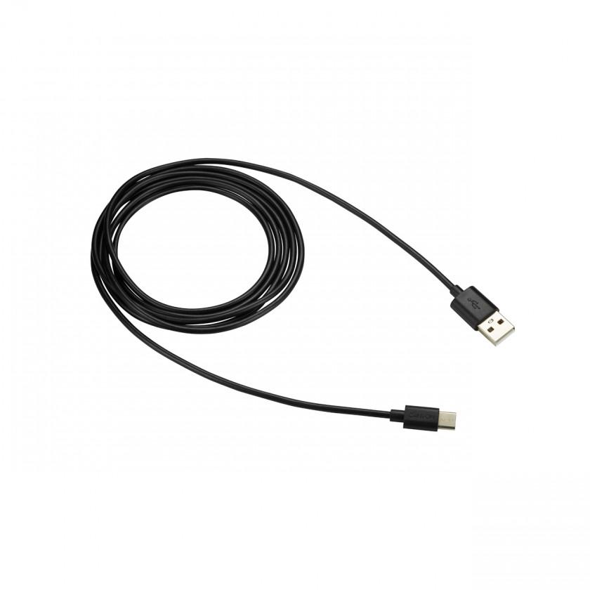 USB-C kabely Kabel Canyon USB Typ C na USB, 1,8m, černá