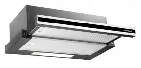Vestavný odsavač Concept OPV3560 OBAL POŠKOZEN