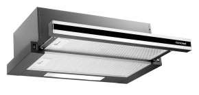 Vestavný odsavač Concept OPV3560 POUŽITÉ, NEOPOTŘEBENÉ ZBOŽÍ
