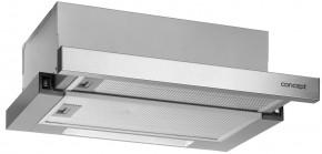 Výsuvný odsavač par Concept OPV3150, 50cm POUŽITÉ, NEOPOTŘEBENÉ Z