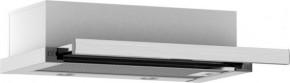Výsuvný odsavač par Guzzanti GSL 60IS1, 60 cm