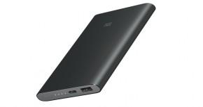 Xiaomi Mi Power Bank PRO 10000 mAh Black