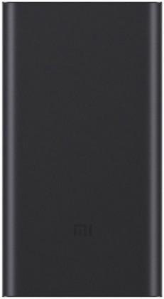 Xiaomi Powerbank 2 10000 mAh , Quick charge - Tarnish
