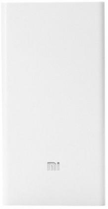 Xiaomi Powerbank 2C 20000 mAh - externí bateriový zdroj, bílá
