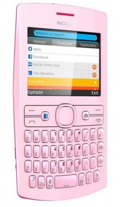 Základní telefon Nokia Asha 205 (Dual SIM) Magenta-Soft Pink