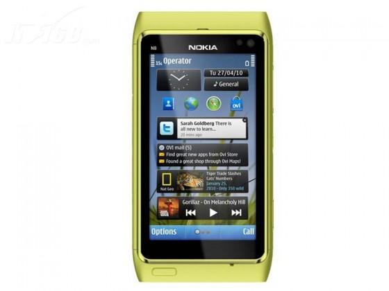 Základní telefon Nokia N8-00 Green