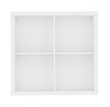 Závěsná skříňka Závěsná skříň Novara (bílá)