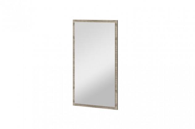 Zrcadlo Arya Typ 10(dub san remo pískový/bílá arctic vysoký lesk)