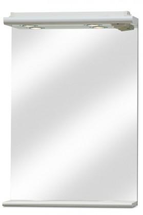 Zrcadlo do koupelny Union - Zrcadlo s halogenovým osvětlením 60 cm