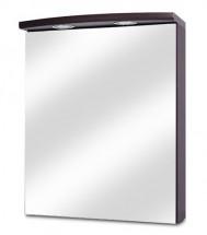 Zrcadlová skříňka ZS 230 s halogenovým osvětlením (zrcadlo)